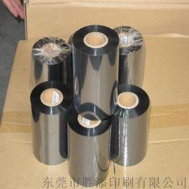 厂家生产混合基碳带全树脂洗水唛条码打印机色带