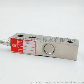 厂家直销蚌埠科力KCHBX悬臂型称重传感器