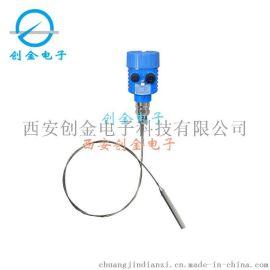 缆式雷达液位计料位计 低介电常数同轴雷达液位计