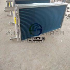 表面式冷却器12.7mm国标铜管表冷器
