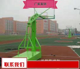 运动器材籃球架厂家现货 升降籃球架厂家直销