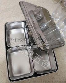 日式调料盒加厚 烹饪调味盆 厨房用品 不锈钢四格装