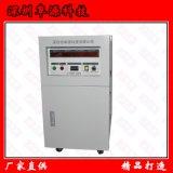 FY33-10K 四川三進三齣變頻電源立式保證保量