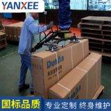 氣管吸吊機40kg紙箱搬運吸吊機行李箱吸吊機