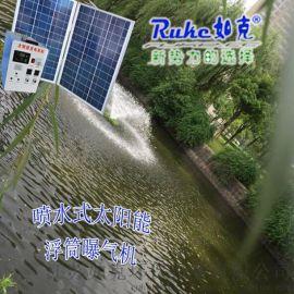太阳能曝气机河道增氧