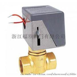 中央空调波纹管 风机盘管电动两通阀铜球阀