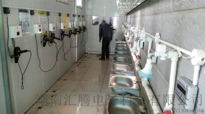 湖南吉首校园自助投币刷卡手机支付吹风机