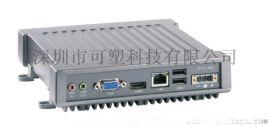 2串口1網口工控機主機嵌入式可塑科技