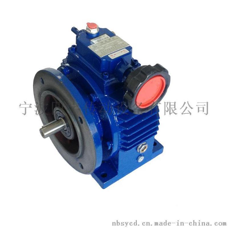手動調速螺桿泵加加藥泵減變速機