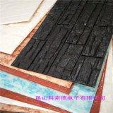 南京砖纹自粘墙贴、防水之年墙贴、儿童防撞墙贴