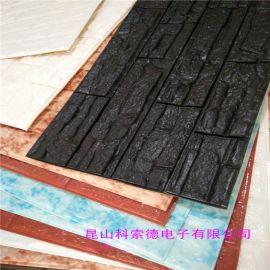 南京磚紋自粘牆貼、防水之年牆貼、兒童防撞牆貼
