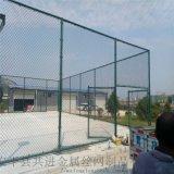 衢州 运动场围栏网 篮球场护栏网安装方法
