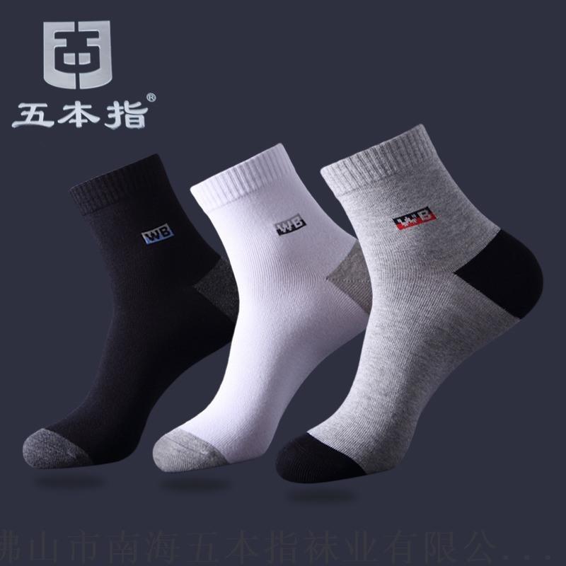 广东袜子厂加工定制各种材料袜子代工OEM外贸棉袜