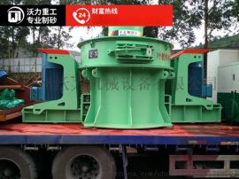 广州制砂机 制沙机设备怎么卖-沃力机械制砂机厂家