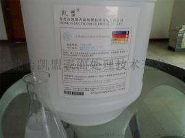 不锈钢酸洗钝化膏 产品型号: KM0415