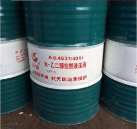 长城水乙二醇抗燃液压液