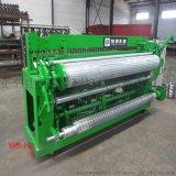 恒泰丝网机械专业生产 全自动电焊网机器 畅销国内外