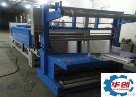 PE膜沥青网格布裹包机 防水卷材包装机