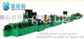升威GXG-40 工业管制管机械设备