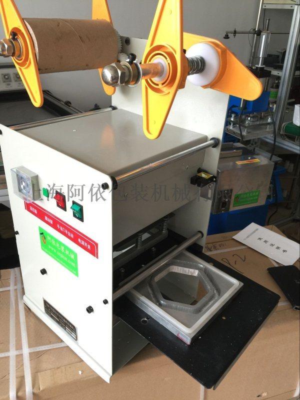 阿依SD型手动封瓶机 封膜机