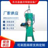 氣動縫焊機 自動數控縫焊機 加工定製