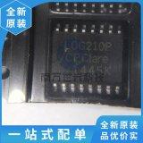 LOG210 LOG210P 全新原装现货 保证质量 品质 专业配单