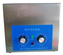 台式超声波清洗机(TH系列)
