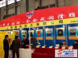 低温航空脂-60-350度全合成工业润滑剂