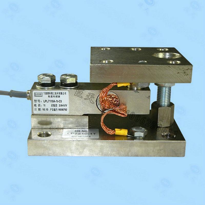 高精度称重传感器 称重压力传感器 电子称重传感器