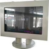 礦用隔爆型顯示器(XB127)