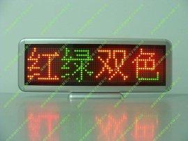 LED台式屏(C1664)