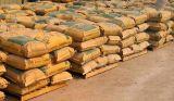 混凝土硅质密实剂