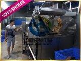 暢銷諸城hp-650型香芋丸電加熱油炸機