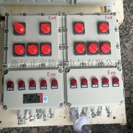 防水防爆配电箱配电柜照明动力不锈钢空箱