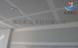 岩棉硅酸钙冲孔吸音板 防火墙面吊顶 厂家直销