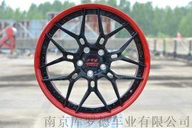 泗州20寸轿车改装锻造铝合金轮毂1139