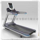 俱乐部跑步机商用家用跑步机