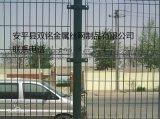 厂家现货供应各种规格电厂围栏、圈地网片、小区护栏