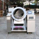 方寧自動炒菜機商用全自動炒飯機  滾筒式炒菜機器人