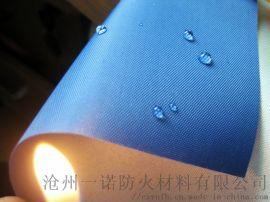焊接防火布多少钱一平米_05厚阻燃布