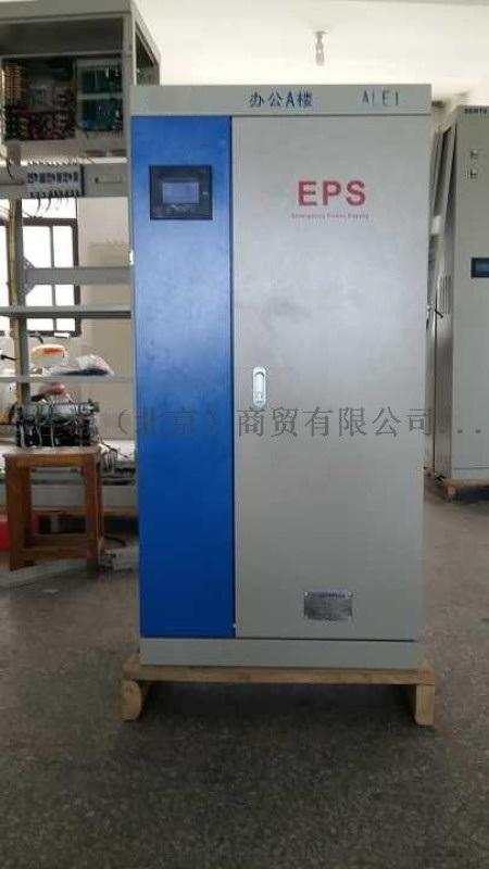 Eps不间断电源3kw单相消防照明厂家