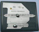 西安焊縫尺,焊縫檢測尺13659259282