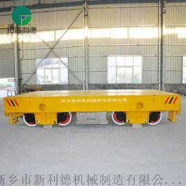 河南35吨转弯电动平车 电缆卷线牵引车大获好评