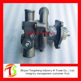 西安康明斯配件SM11水泵C4299030