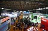 2020上海伞展,2020中国伞业展览会