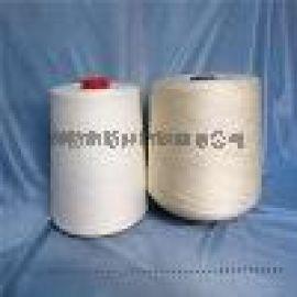 现货环锭纺竹纤维纱40支100%玉竹纤维纱