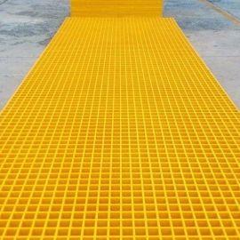 化工厂  玻璃钢格栅排水沟盖板生产厂家