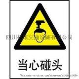 厂家直销道路交通标示标牌