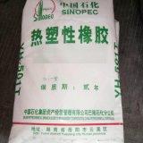 低分子量SEBS巴陵石化YH-501T热塑性橡胶
