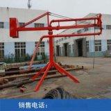 广西混凝土布料机15m手动布料机厂家供应
